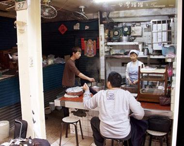 【萬華| 艋舺美食 】饕客們都推薦的巷弄中高CP美食!!