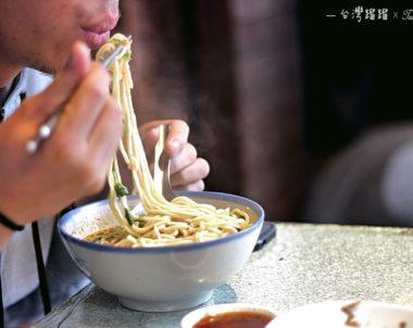 【台北│  南京復興   】前輩推薦:慰勞上班族的美食小吃~