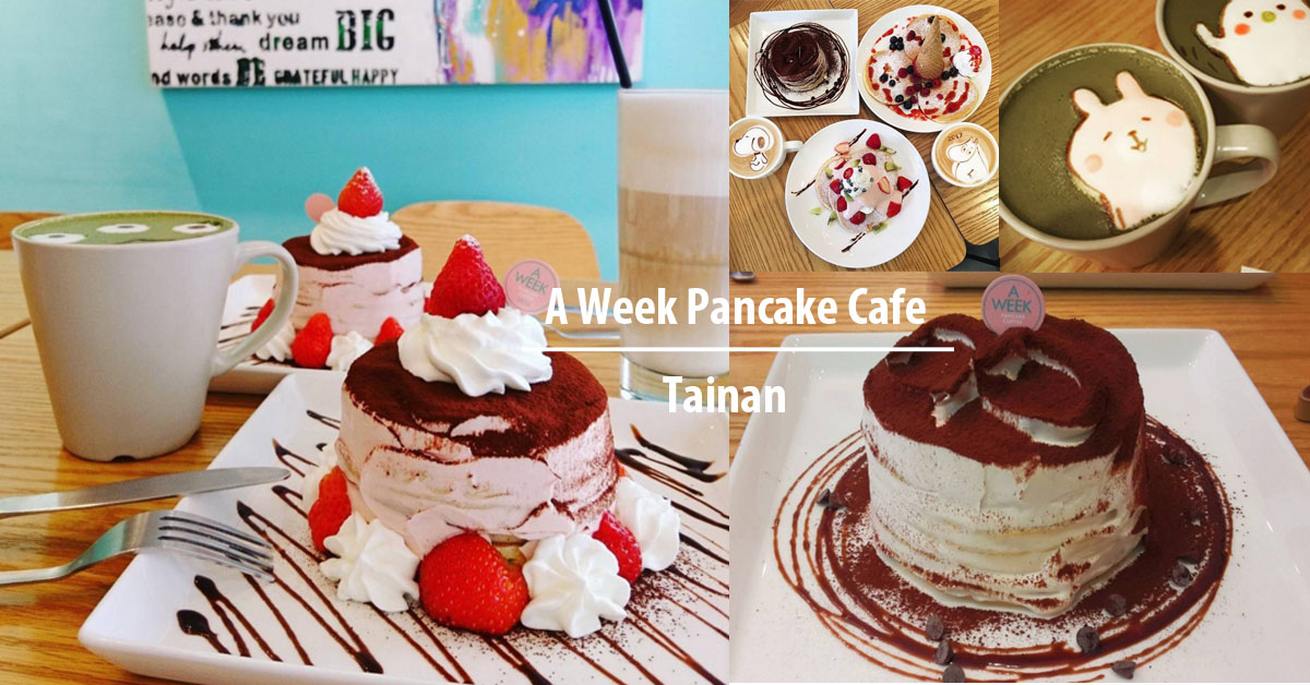 A Week Pancake Cafe
