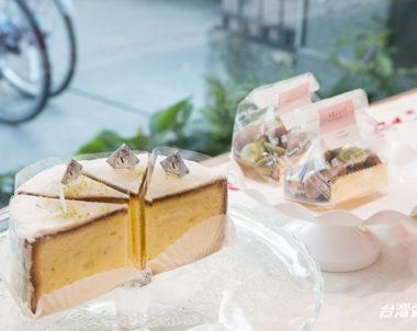 【高雄│法絨法式手工甜點】像是坐落於巴黎街邊的櫥窗咖啡店,法式的美味浪漫等你來感受!