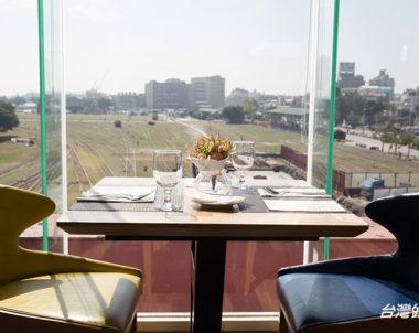 【高雄│紅橋餐廳】台灣唯一開在陸橋上的餐廳,俯瞰百年舊鐵道,遙望哈瑪星的浪漫!